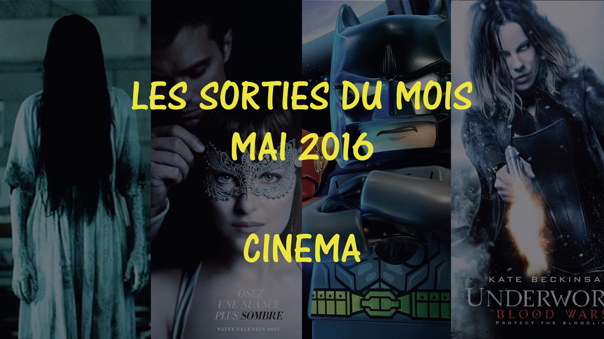 films - février - 2017